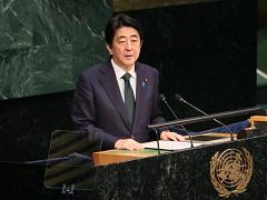 持続可能な開発のための2030アジェンダを採択する国連サミット ステートメント-平成27年9月27日