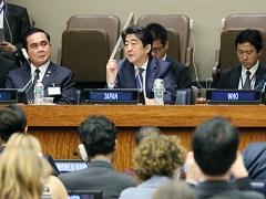 日・グローバルファンド共催保健サイドイベント「UHCへの道筋」スピーチ-平成27年9月28日