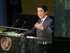 第70回国連総会における安倍内閣総理大臣一般討論演説-平成27年9月29日