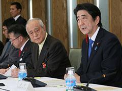 「日本の美」総合プロジェクト懇談会-平成27年10月13日