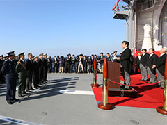 平成27年度自衛隊観艦式 安倍内閣総理大臣 訓示-平成27年10月18日