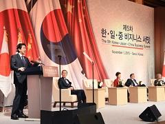 日中韓ビジネスサミット-平成27年11月1日