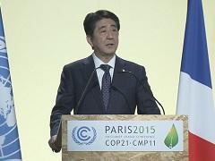 COP21首脳会合 安倍総理スピーチ-平成27年11月30日