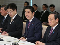 男女共同参画会議-平成27年12月25日