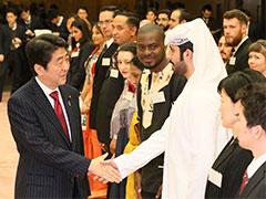 「シップ・フォー・ワールド・ユース・リーダーズ」参加青年代表による表敬-平成28年1月20日