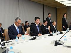 経済財政諮問会議-平成28年1月21日
