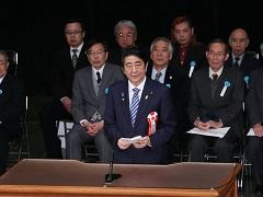 北方領土返還要求全国大会-平成28年2月7日