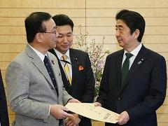 自由民主党「北朝鮮による弾道ミサイル発射に対する緊急党声明」申入れ-平成28年2月8日