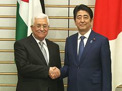 日・パレスチナ首脳会談等-平成28年2月15日