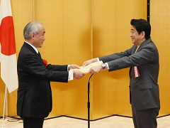 第2回日本ベンチャー大賞 表彰式-平成28年2月26日