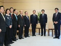 伊勢志摩サミット・関係閣僚会合開催地自治体首長等による表敬-平成28年3月10日