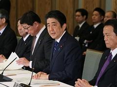 復興推進会議・原子力災害対策本部会議合同会合-平成28年3月10日
