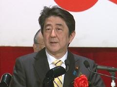 日本商工会議所通常会員総会-平成28年3月17日