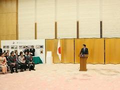 伊勢志摩サミット「世界に届けたい日本」フォトコンテスト表彰式-平成28年3月24日