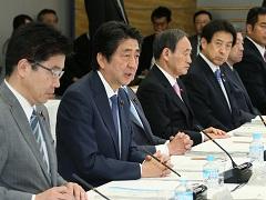 一億総活躍国民会議-平成28年4月26日