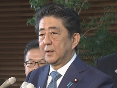 安倍総理会見-平成28年5月25日