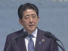 G7伊勢志摩サミット議長記者会見-平成28年5月27日