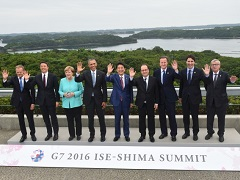 G7伊勢志摩サミット-1日目--平成28年5月26日