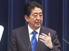 安倍内閣総理大臣記者会見【手話版】-平成28年6月1日