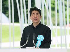 平成28年沖縄全戦没者追悼式における内閣総理大臣挨拶-平成28年6月23日