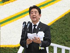 長崎原爆犠牲者慰霊平和祈念式典参列等-平成28年8月9日