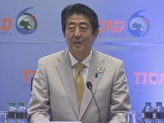 日・アフリカ・ビジネスカンファレンス 安倍総理スピーチ-平成28年8月28日