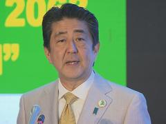 JICAハイレベルパネル 安倍総理スピーチ-平成28年8月28日
