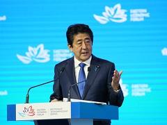 東方経済フォーラム全体会合 安倍総理スピーチ-平成28年9月3日