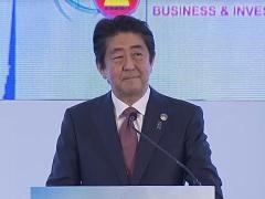 ASEANビジネス投資サミット 安倍総理スピーチ-平成28年9月7日