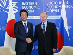 東方経済フォーラム出席等-平成28年9月2日、3日