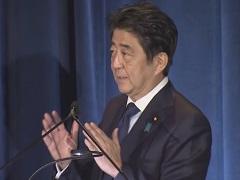 対日投資セミナー 安倍総理スピーチ-平成28年9月19日