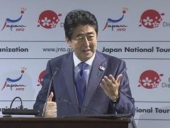 日本政府観光局(JNTO)主催訪日観光セミナー 安倍総理スピーチ-平成28年9月19日
