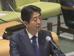 難民及び移民に関する国連サミット 安倍総理スピーチ-平成28年9月19日