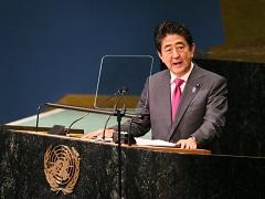 第71回国連総会における安倍内閣総理大臣一般討論演説-平成28年9月21日