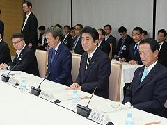 経済財政諮問会議-平成28年9月30日