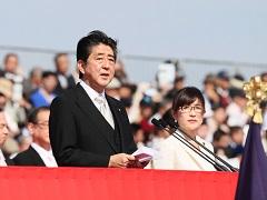 平成28年度自衛隊記念日観閲式 安倍内閣総理大臣訓示-平成28年10月23日