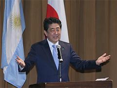 日系人との交流行事 安倍総理スピーチ-平成28年11月21日