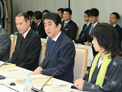 教育再生実行会議-平成28年12月5日