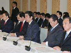 地方分権改革推進本部-平成28年12月20日