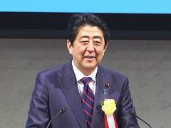 日本経済団体連合会 審議員会-平成28年12月26日