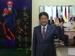 報道写真展訪問-平成28年12月24日