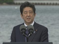米国訪問 日米両首脳によるステートメント-平成28年12月27日