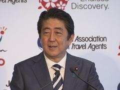 日豪観光セミナー 安倍総理スピーチ-平成29年1月14日