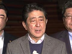 日米首脳会談についての会見-平成29年1月28日