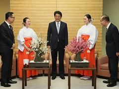 太宰府天満宮「梅の使節」による表敬-平成29年2月8日