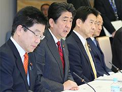 働き方改革実現会議-平成29年2月14日