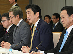 未来投資会議-平成29年2月16日