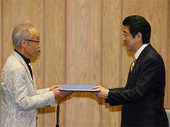 再犯防止推進のための国・地方・民間会合-平成29年2月17日