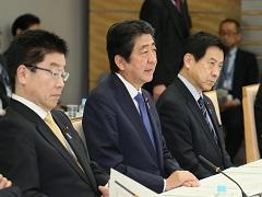 働き方改革実現会議-平成29年2月22日