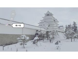 「東北の観光」篇(15秒)